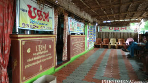 UBM Namma Veetu Saapadu Foyer